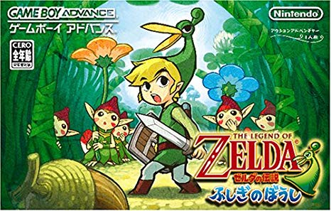 legend-of-zelda-gba