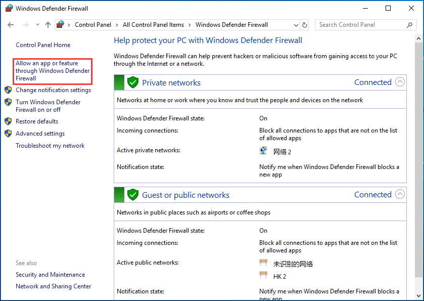 Allow League of Legends Through Windows Firewall